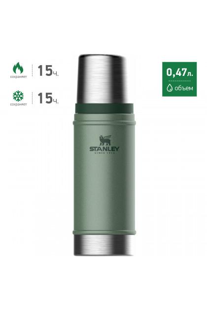 Темно-зеленый термос STANLEY Classic 0,47L 10-01228-072