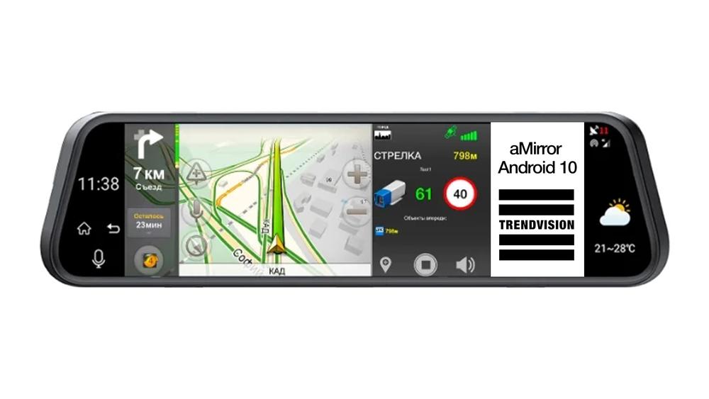 Зеркало TrendVision aMirror 10 Android (+ Разветвитель в подарок!) зеркало заднего вида recxon autosmart gps глонасс android разветвитель в подарок