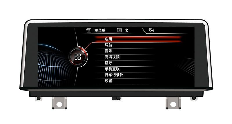 Штатная магнитола CARMEDIA HLA-8830GB DVD BMW BMW3(F30,F31,F34,F35.F80)(2011.11--) BMW 4(F32,F33,F36,F84)(2013.7--)
