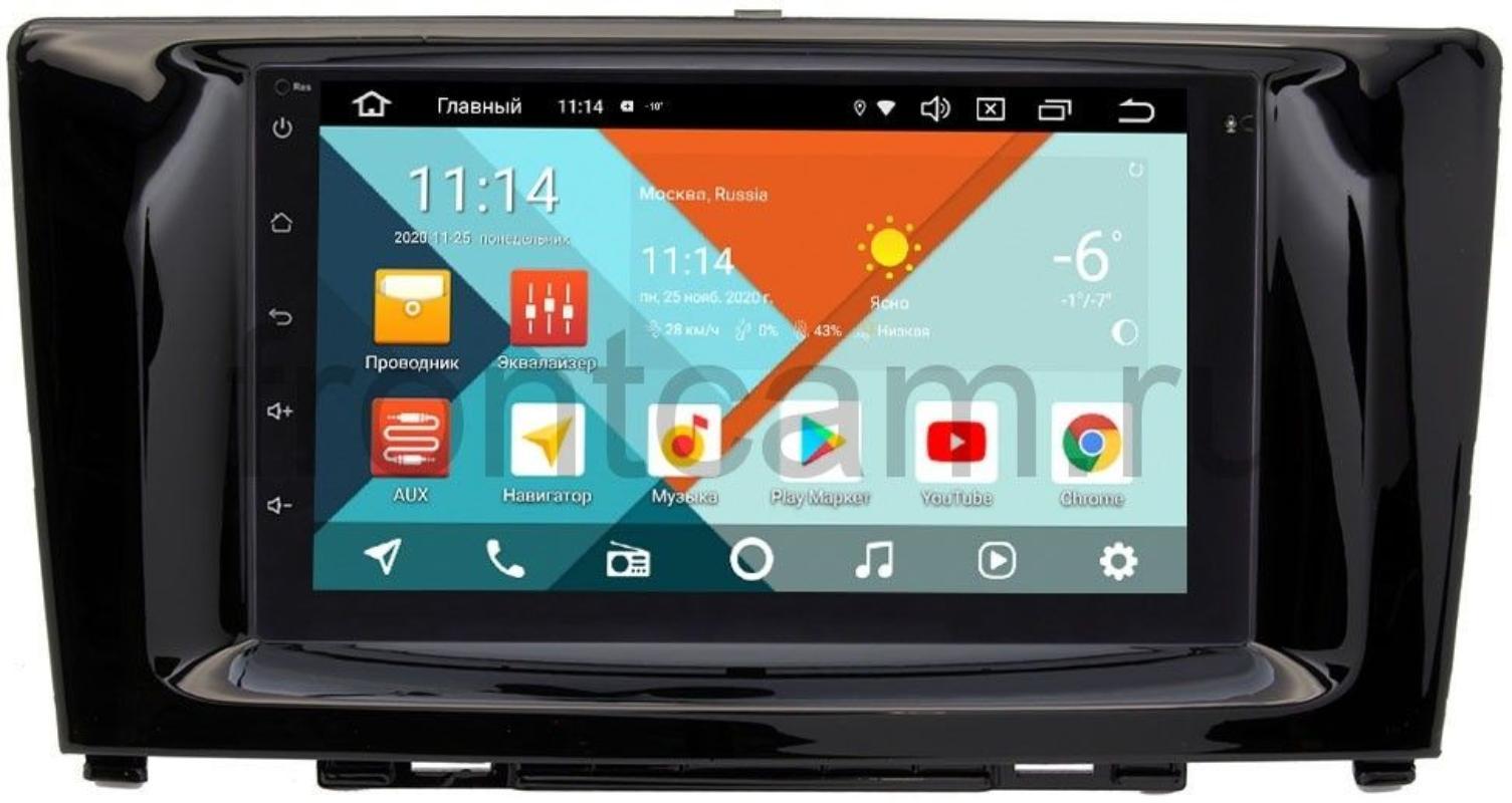 Магнитола в штатное место 2 din Great Wall Hover H6 Wide Media KS7001QR-3/32-RP-GWH6-74 на Android 10 (DSP CarPlay 4G-SIM) (+ Камера заднего вида в подарок!)