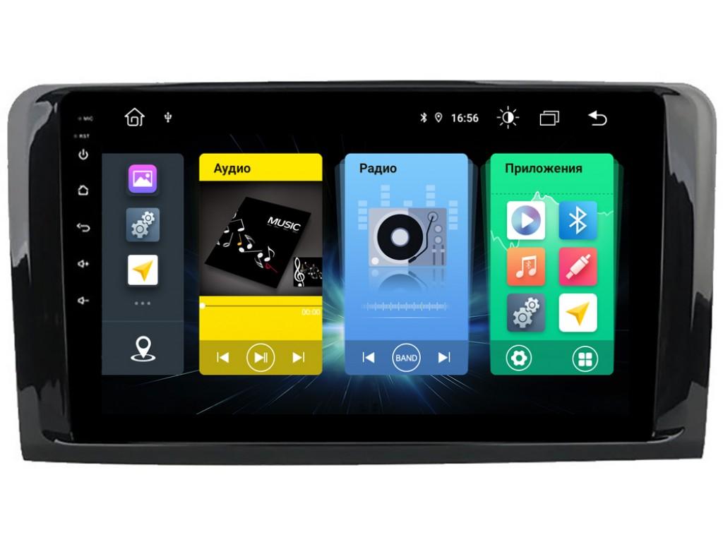 Головное устройство vomi FX382R9-MTK-LTE для Mercedes-Benz ML W164, GL X164 (+ Камера заднего вида в подарок!)