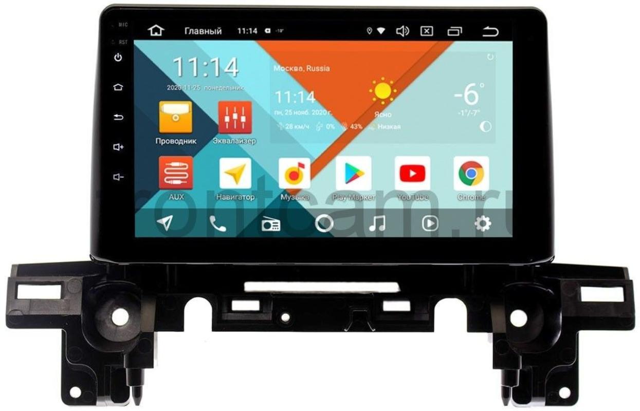 Штатная магнитола Mazda CX-5 II 2017-2018 для авто без джойстика Wide Media KS9067QM-2/32 DSP CarPlay 4G-SIM на Android 10 (+ Камера заднего вида в подарок!)
