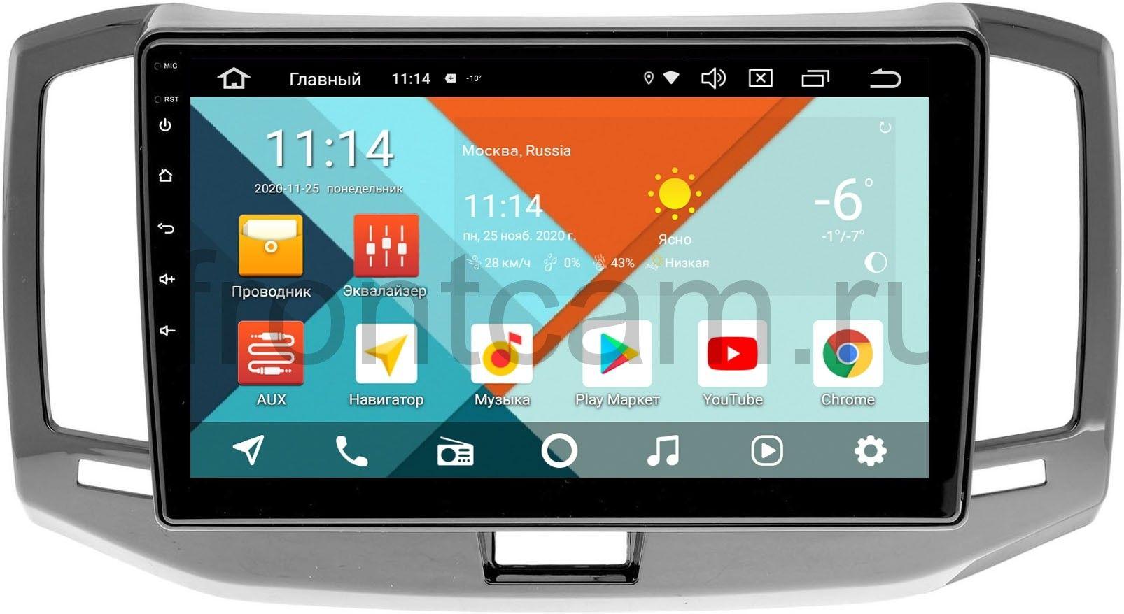 Штатная магнитола Chery Bonus 3 (A19) 2014-2017 Wide Media KS1128QR-3/32 DSP CarPlay 4G-SIM на Android 10 (+ Камера заднего вида в подарок!)