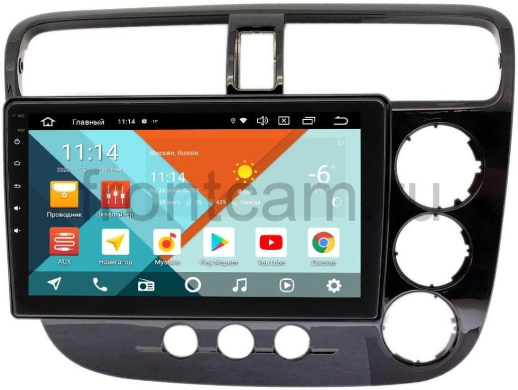 Штатная магнитола Honda Civic 7 (VII) 2000-2005 (с климатом) Wide Media KS9206QR-3/32 DSP CarPlay 4G-SIM Android 10 (правый руль) (+ Камера заднего вида в подарок!)