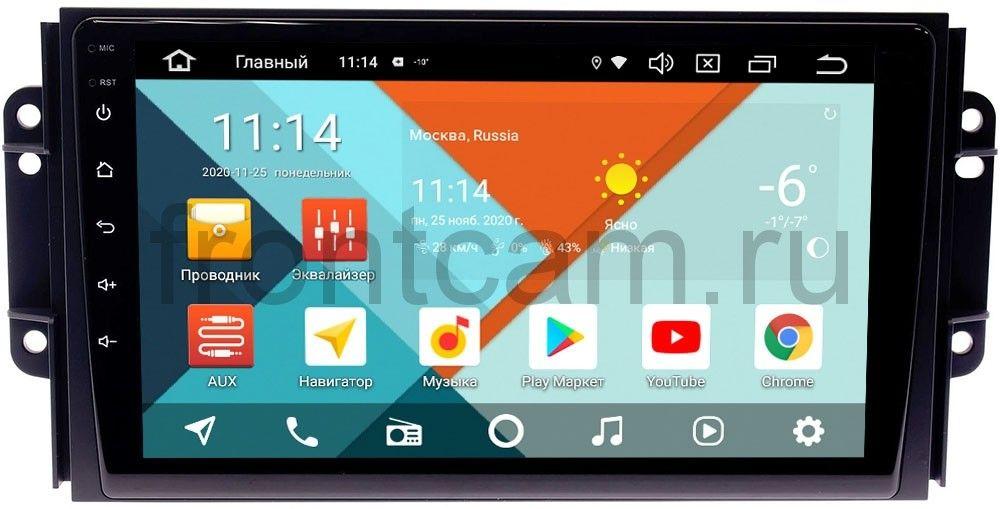 Штатная магнитола Chery Tiggo 3 2014-2018 Wide Media KS9075QR-3/32 DSP CarPlay 4G-SIM на Android 10 (+ Камера заднего вида в подарок!)