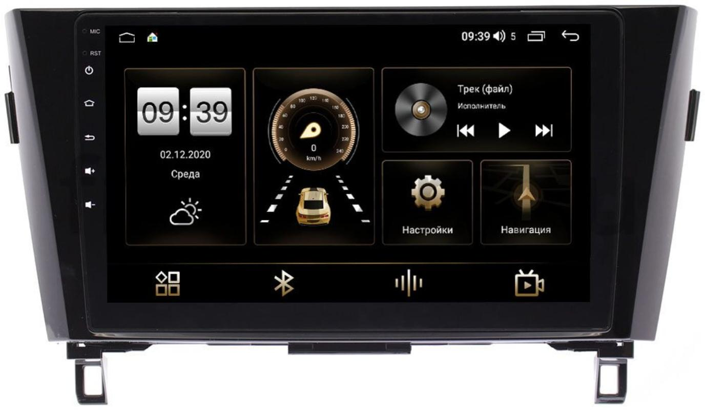 Штатная магнитола LeTrun 4195-1052 для Nissan Qashqai II, X-Trail III (T32) 2015-2021 (авто без NAVI) на Android 10 (6/128, DSP, QLed) С оптическим выходом (+ Камера заднего вида в подарок!)