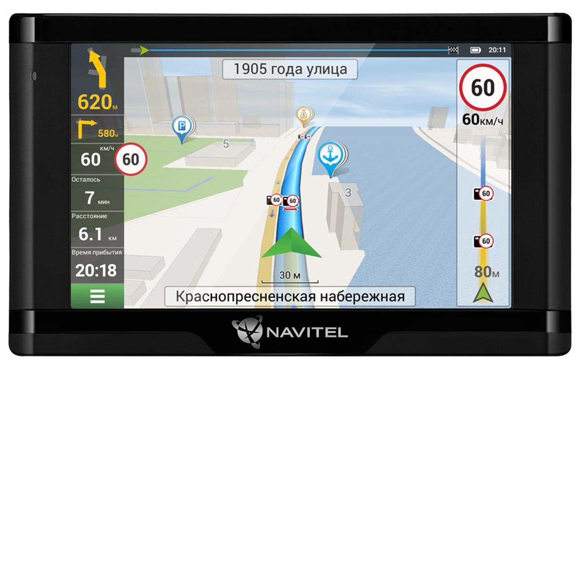 Спутниковый GPS навигатор Navitel E500 Magnetic навигатор navitel c500 navitel