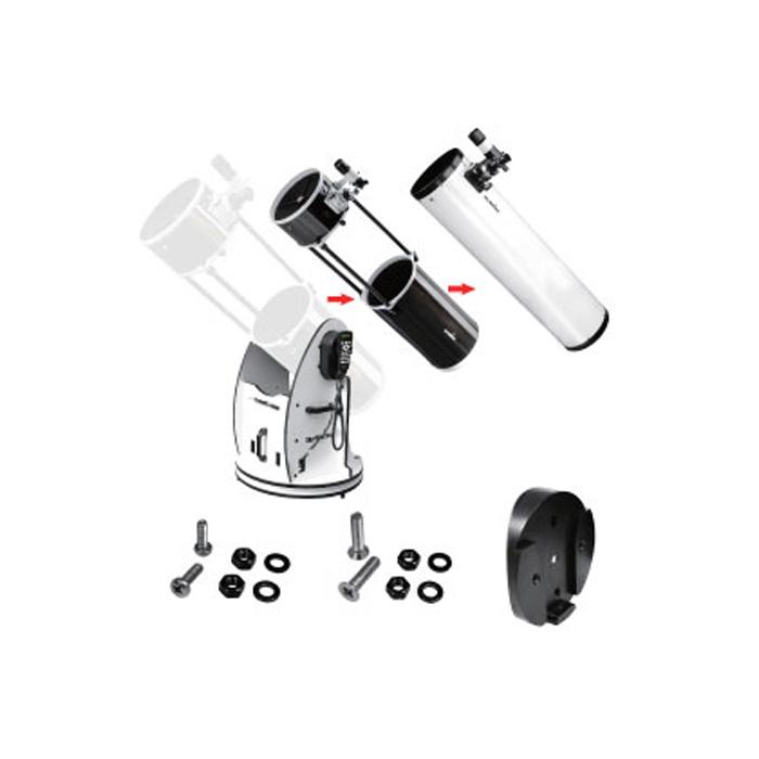 """Комплект Sky-Watcher для модернизации телескопа Dob 16"""" (SynScan GOTO) (+ Книга «Космос. Непустая пустота» в подарок!)"""
