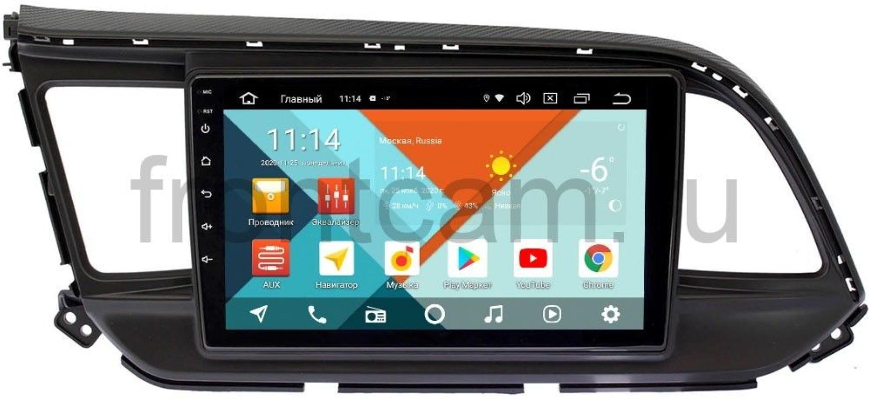Штатная магнитола Hyundai Elantra VI (AD) 2018-2020 Wide Media KS9207QM-2/32 DSP CarPlay 4G-SIM на Android 10 (+ Камера заднего вида в подарок!)