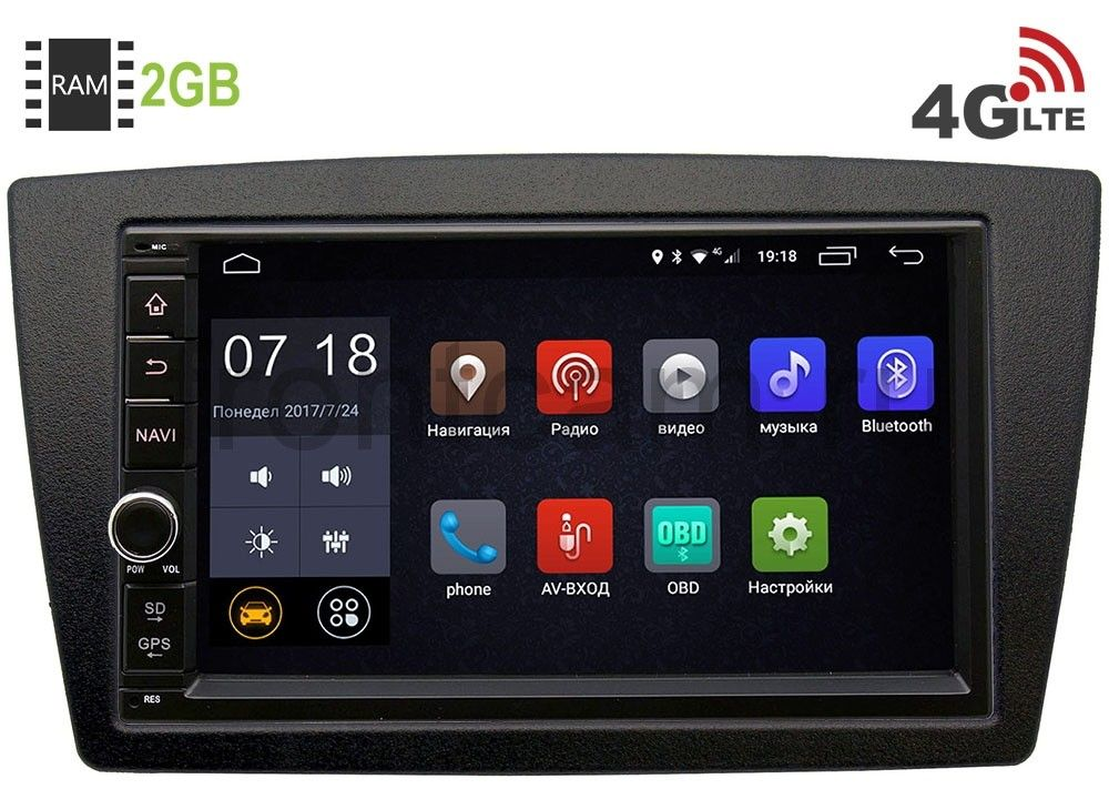 Штатная магнитола Lada Granta, Kalina II 2013-2018 LeTrun 1968-RP-LDGR-07 Android 6.0.1 7 дюймов (4G LTE 2GB) универсальная магнитола 2 din letrun 1968 android 6 4g lte