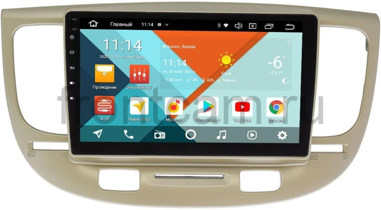 Штатная магнитола Kia Rio II Wide Media KS9226QR-3/32 DSP CarPlay 4G-SIM Android 10 (+ Камера заднего вида в подарок!)