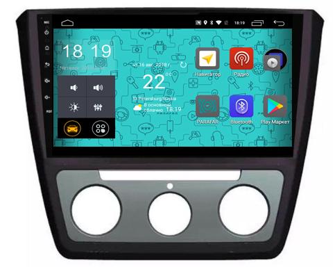 Штатная магнитола Parafar 4G/LTE с IPS матрицей для Skoda Yeti 2013-2017 на Android 7.1.1 (PF994) unlocked netger 4g 150mbps sierra wireless router aircard 770s 4g lte mobile wifi hotspot dongle 4g pocket wifi