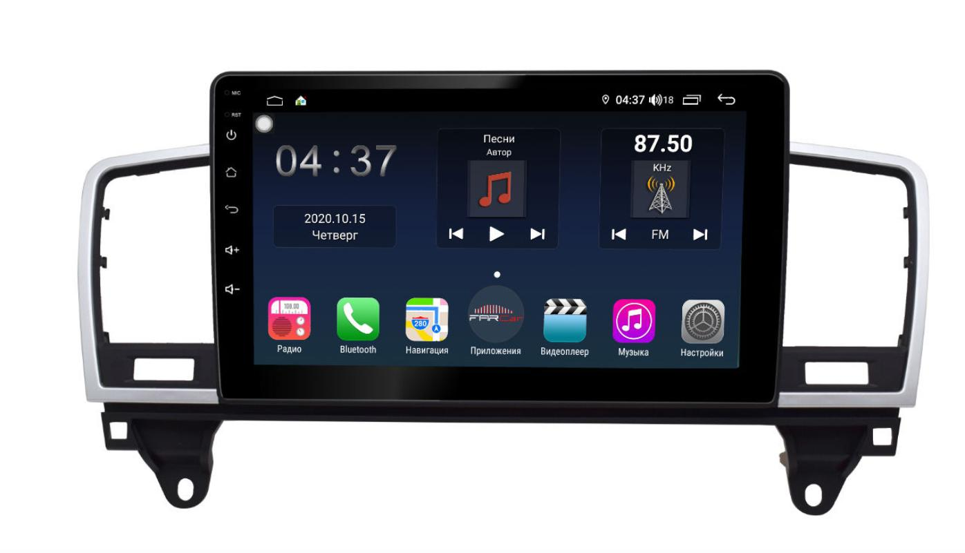 Штатная магнитола FarCar s400 для Mercedes Benz ML, GL на Android (TG1241R) (+ Камера заднего вида в подарок!)
