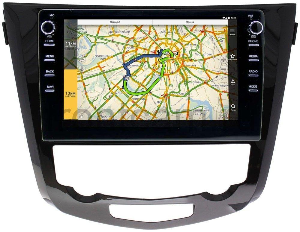 Штатная магнитола Nissan Qashqai II, X-Trail III (T32) 2015-2021 LeTrun 3149-1010 для авто с NAVI на Android 10 (DSP 2/16 с крутилками) (+ Камера заднего вида в подарок!)
