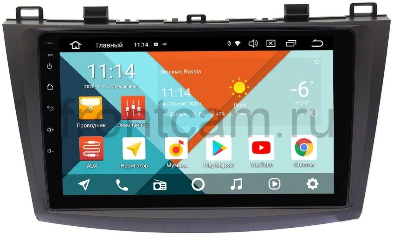 Штатная магнитола Mazda 3 (BL) 2009-2013 Wide Media KS9050QR-3/32 DSP CarPlay 4G-SIM на Android 10 (+ Камера заднего вида в подарок!)