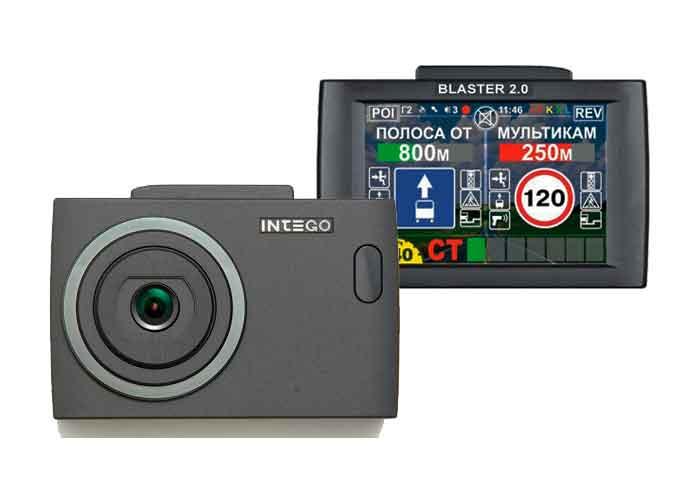 цена Видеорегистратор с радар-детектором Intego BLASTER 2.0