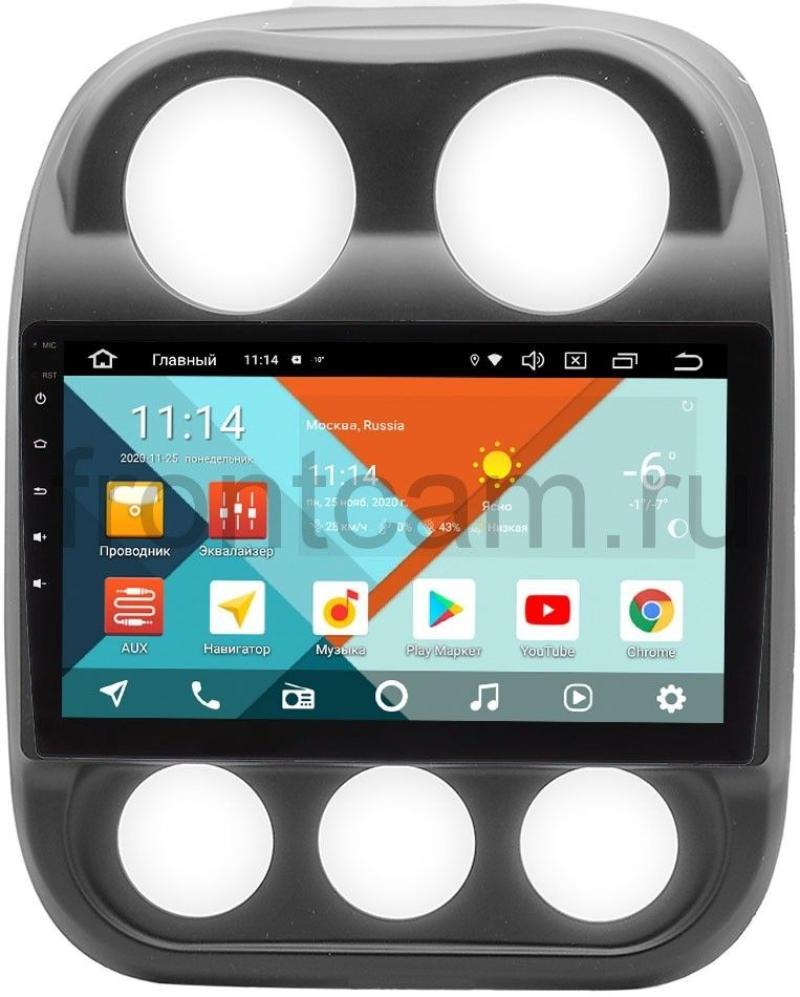 Штатная магнитола Jeep Compass I, Liberty (Patriot) 2011-2016 Wide Media KS10-810QR-3/32 DSP CarPlay 4G-SIM на Android 10 (+ Камера заднего вида в подарок!)