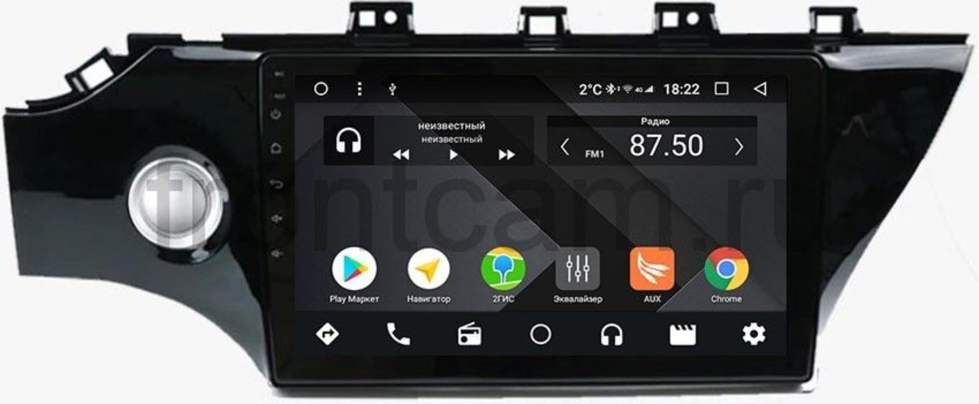 Штатная магнитола Kia Rio IV, Rio IV X-Line 2017-2019 Wide Media CF10-419PM-4/64 на Android 9.1 (TS9, DSP, 4G SIM, 4/64GB) (с кнопкой) (+ Камера заднего вида в подарок!)
