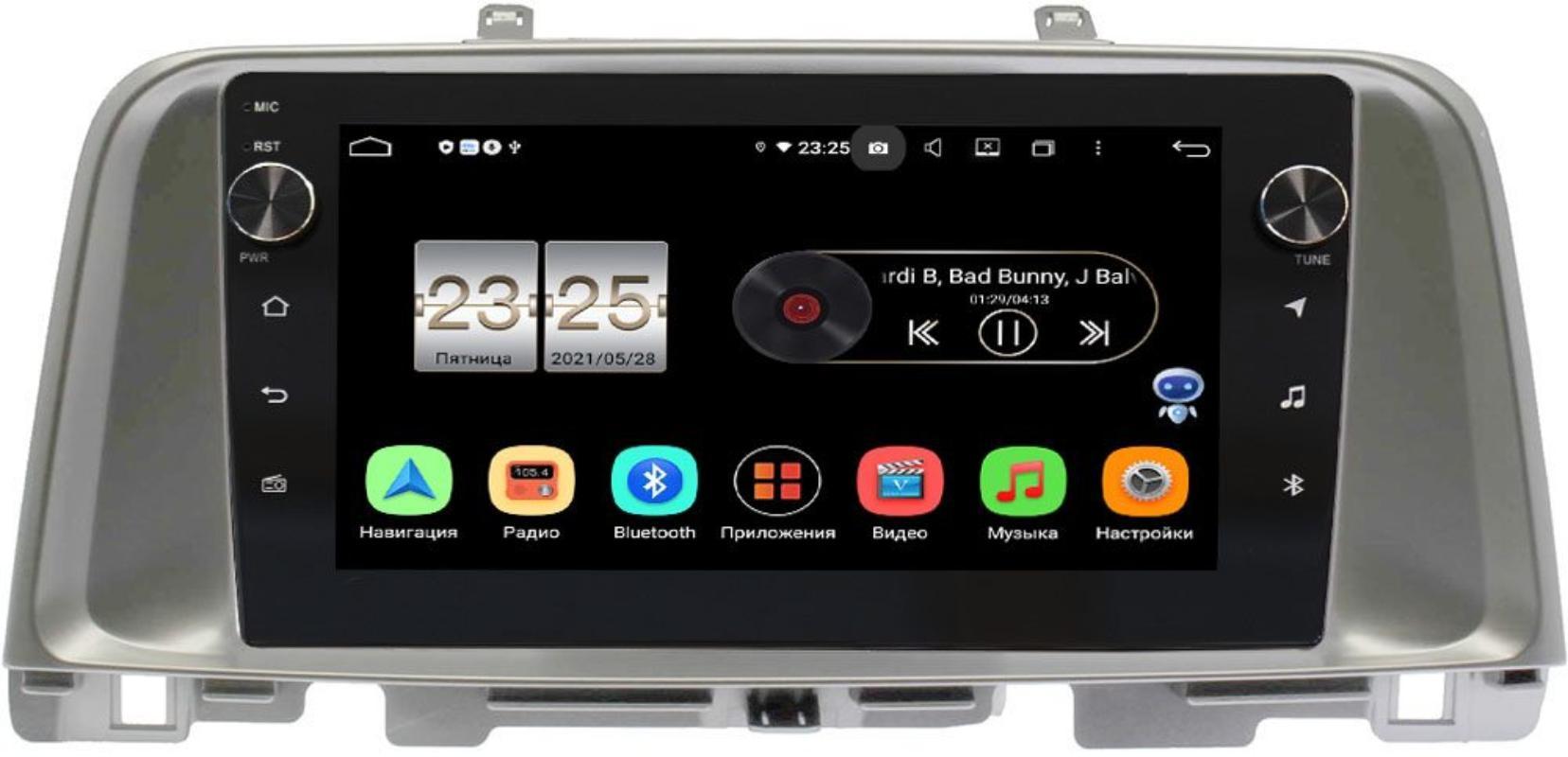 Штатная магнитола Kia Optima IV 2015-2021 LeTrun BPX409-KI159N на Android 10 (4/32, DSP, IPS, с голосовым ассистентом, с крутилками) (+ Камера заднего вида в подарок!)