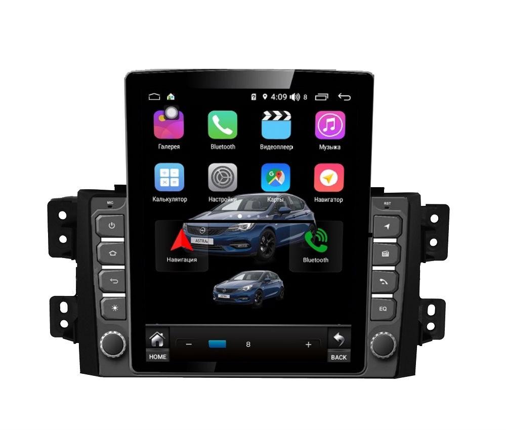 Штатная магнитола FarCar s300+SIM 4G для KIA Mohave на Android (RT465R) (+ Камера заднего вида в подарок!)