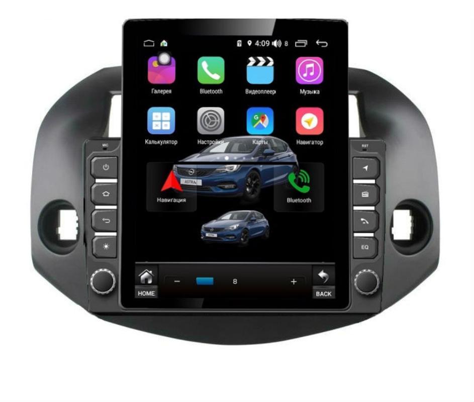 Штатная магнитола FarCar s300+SIM 4G для Toyota RAV-4 на Android (RT018R) (+ Камера заднего вида в подарок!)