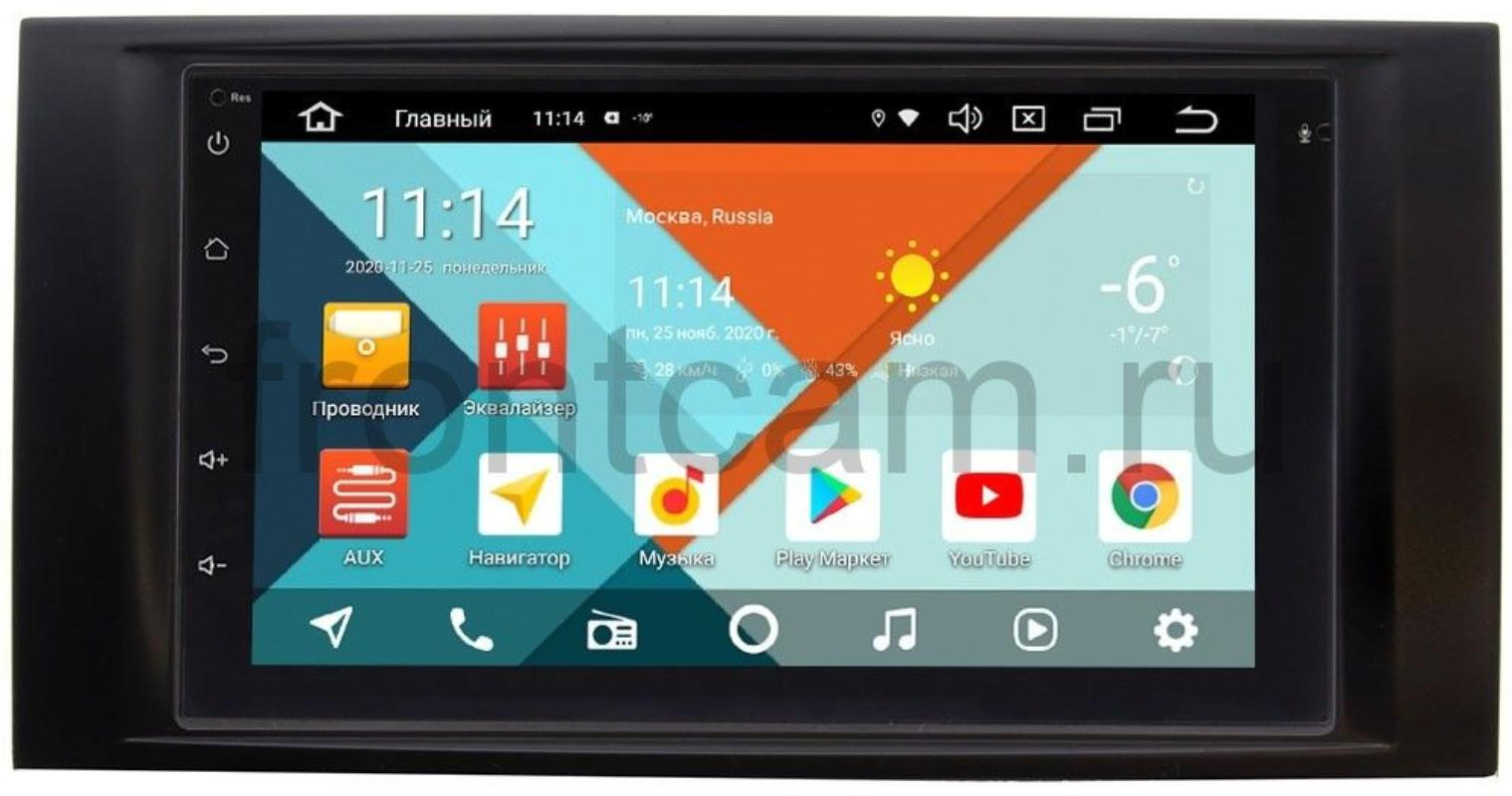 Магнитола для Volkswagen Touareg, Multivan T5 2003-2015 Wide Media KS7001QR-3/32-RP-VWTGB-135 на Android 10(DSP CarPlay 4G-SIM) (+ Камера заднего вида в подарок!)