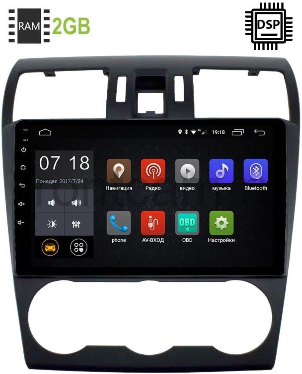 Штатная магнитола Subaru Forester IV, Impreza IV, XV I 2011-2015 LeTrun 2910-2986 Android 9.0 9 дюймов (DSP 2/16GB) 9132 (+ Камера заднего вида в подарок!)