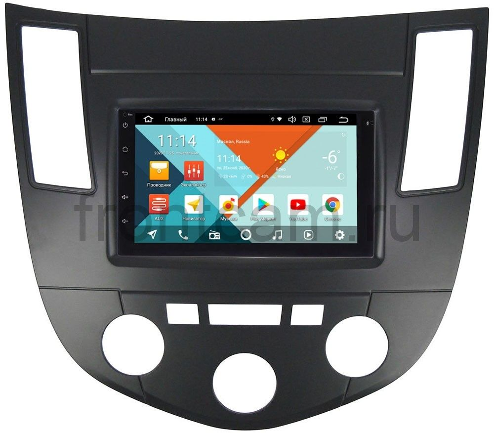 Штатная магнитола Haima 3 Wide Media KS7001QR-3/32-RP-HM3-138 на Android 10 (DSP CarPlay 4G-SIM) (+ Камера заднего вида в подарок!)