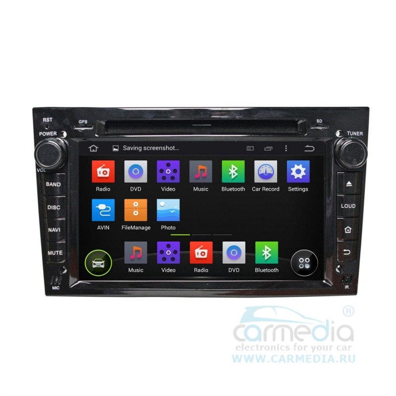 Штатная магнитола для Opel Astra H, Vectra С, Corsa D, Antara, Vivaro, Meriva, Zafira (Серебро) CARMEDIA KR-7132-s-T8 (+ камера заднего вида) capacitive screen 2 din 7 inch car dvd player for opel antara vectra zafira astra canbus fm gps bt 1080p map