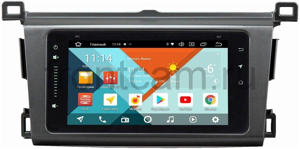 Штатная магнитола Toyota RAV4 (CA40) 2013-2019 Wide Media MT6901PK-2/16-RP-TYRV4X-06 на Android 9.1 (DSP 3G-SIM) (+ Камера заднего вида в подарок!)