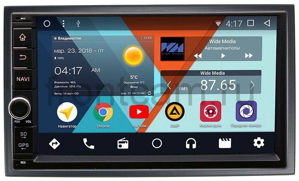 Штатная магнитола Wide Media WM-VS7A706-OC-2/32-RP-CHTG-46 для GAZ Газель Next Android 8.0 (+ Камера заднего вида в подарок!) штатная магнитола wide media wm vs7a706nb 2 16 rp chtg 46 для gaz газель next android 7 1 2