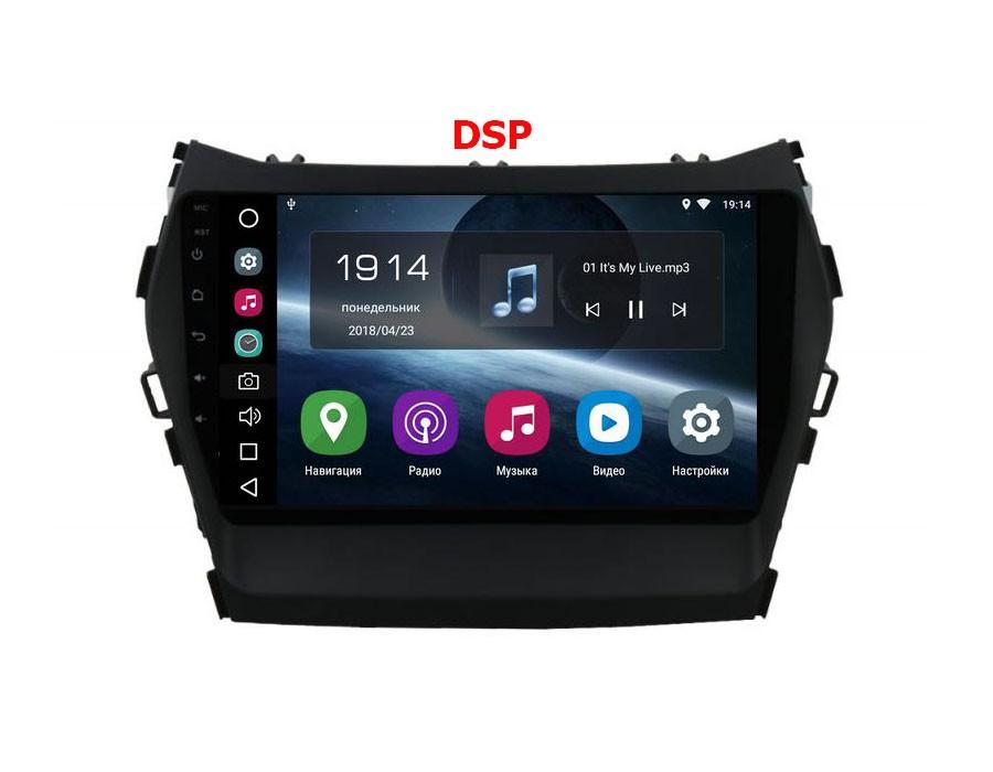 Штатная магнитола FarCar s200 для Hyundai Santa Fe 2012+ на Android (V209R-DSP) штатная магнитола farcar s130 для hyundai santa fe 2012 big screen на android w209