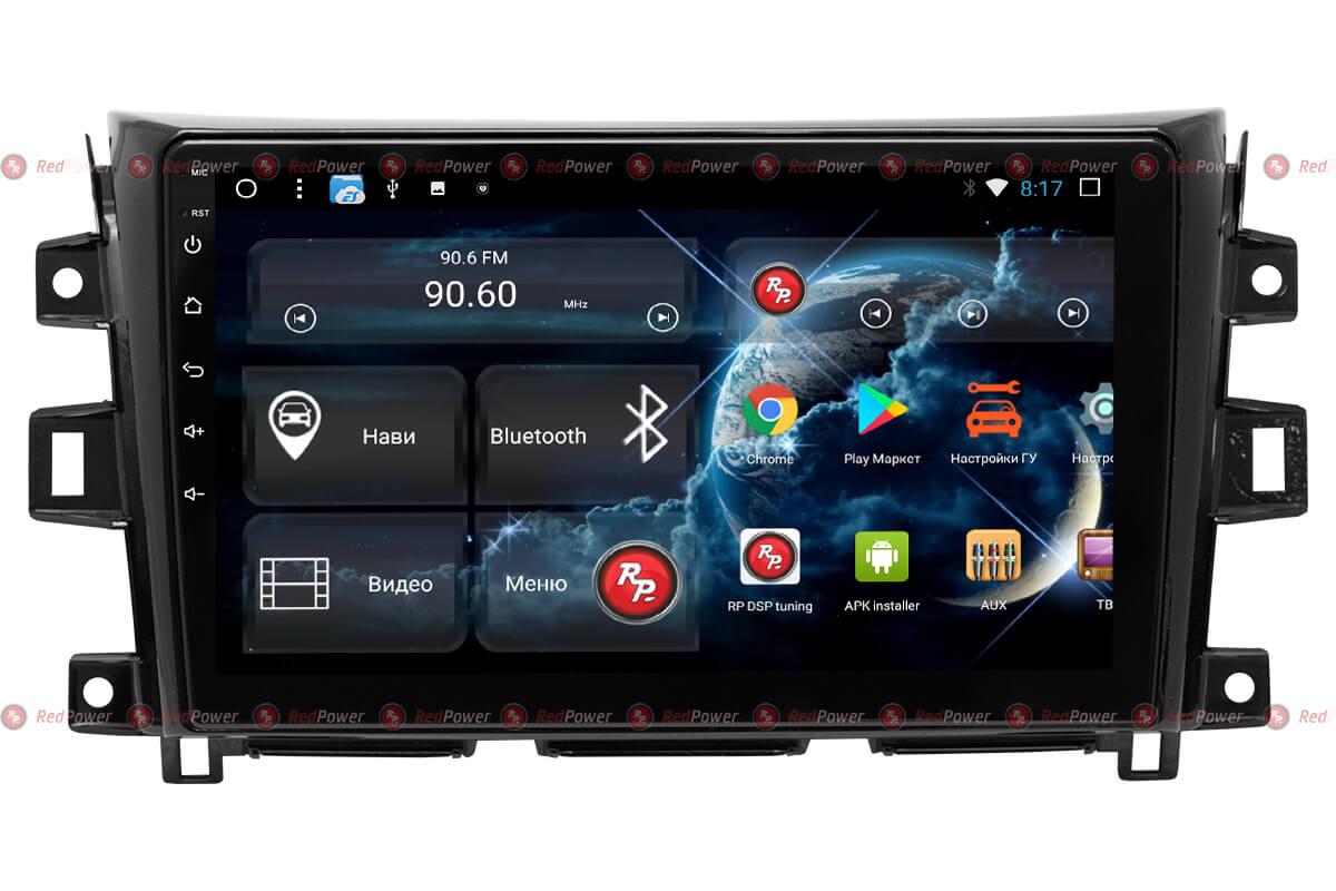 Автомагнитола RedPower 71028 для Nissan Navara 3-поколение (06.2014-н.в.) (+ Камера заднего вида в подарок!)