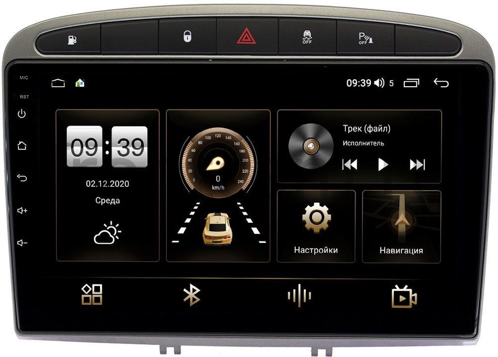 Штатная магнитола Peugeot 308 I, 408, RCZ I 2007-2017 LeTrun 4196-9119 на Android 10 (6/128, DSP, QLed) С оптическим выходом (серая) (+ Камера заднего вида в подарок!)