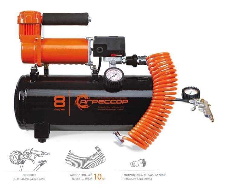 Автомобильный компрессор Агрессор AGR-8LT с ресивером 8л измеритель агрессор agr test 31 цифровой тестер акб