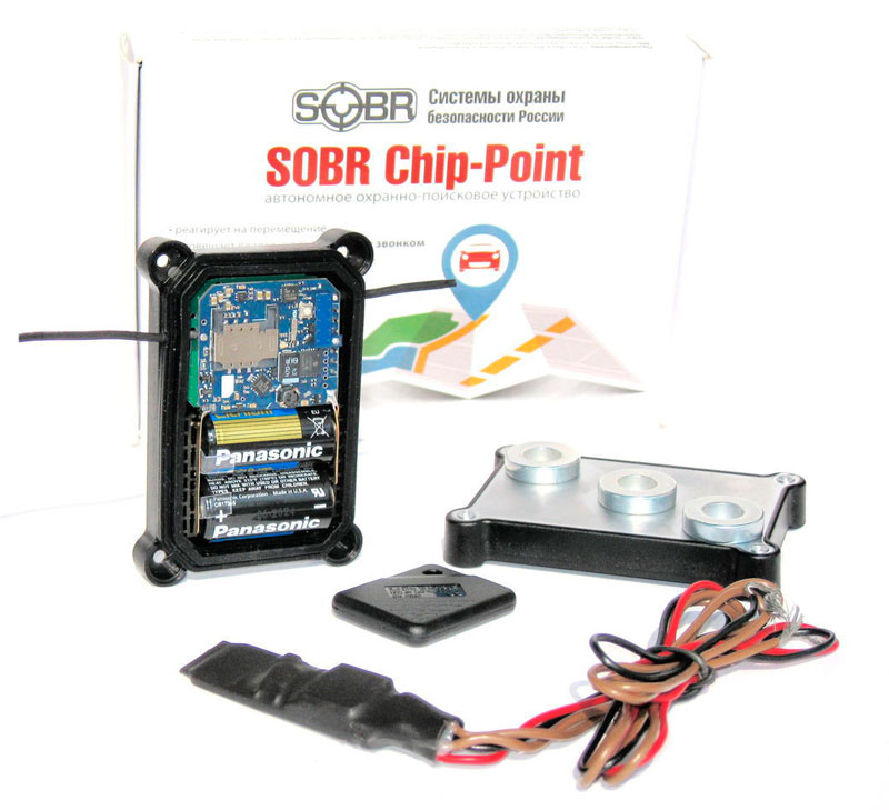 все цены на GPS маяк SOBR Chip Stigma Point R