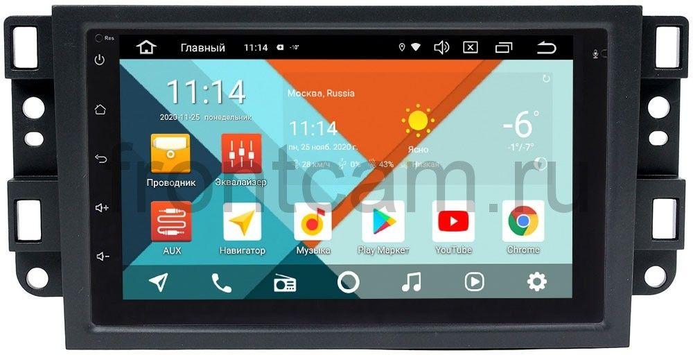 Штатная магнитола Chevrolet Aveo I, Captiva I, Epica I 2006-2012 Wide Media MT7001PK-2/16-RP-CVLV-58 на Android 9.1 (DSP 3G-SIM) (+ Камера заднего вида в подарок!)