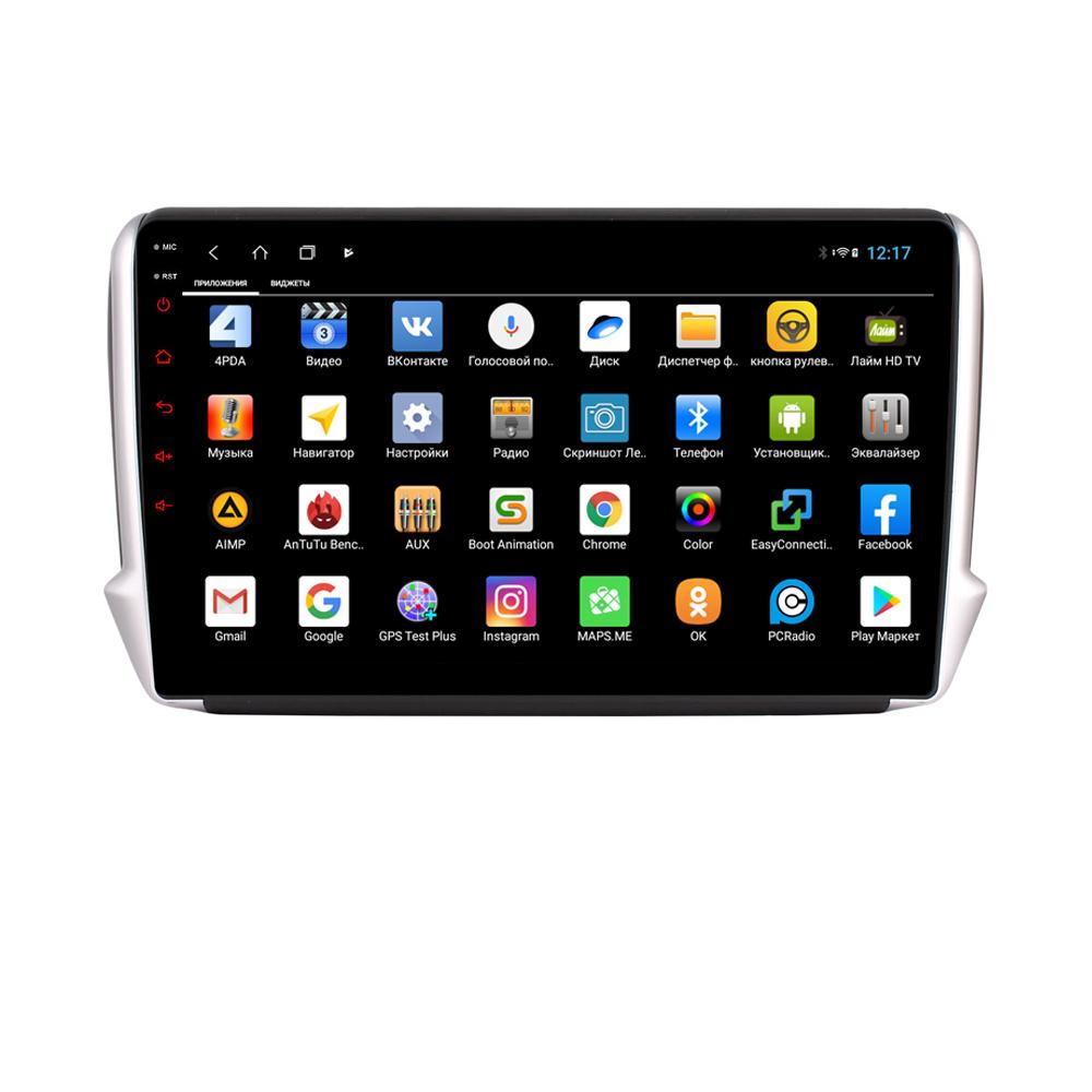 Штатная магнитола Parafar для Peugeot 2008 Android 8.1.0 (PF892XHD) (+ Камера заднего вида в подарок!)