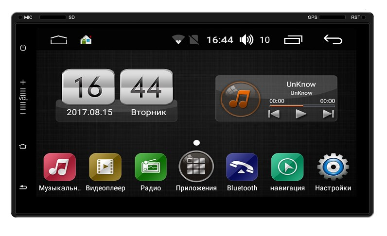 Штатная магнитола FarCar S170 L819 2DIN Universal на Android (L819) 2 din car video player 7 2din car dvd mp4 mp5 player gps navigation fm rds usb bluetooth remote control rear view camera