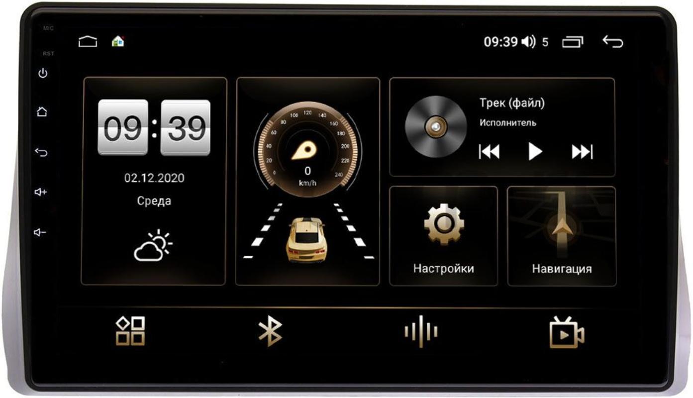 Штатная магнитола LeTrun 4165-1066 для Toyota Wish II 2009-2017 на Android 10 (4G-SIM, 3/32, DSP, QLed) (+ Камера заднего вида в подарок!)