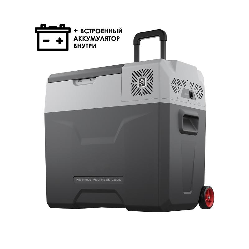 Автохолодильник компрессорный Alpicool CX50-S с внутренней батареей (+ Пять аккумуляторов холода в подарок!)