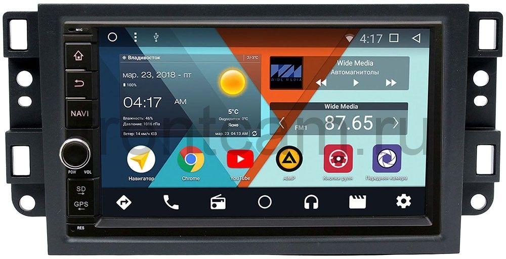 цена на Штатная магнитола Wide Media WM-VS7A706-OC-2/32-RP-CVLV-58 для Chevrolet Aveo I, Captiva I, Epica I 2006-2012 Android 8.0 (+ Камера заднего вида в подарок!)