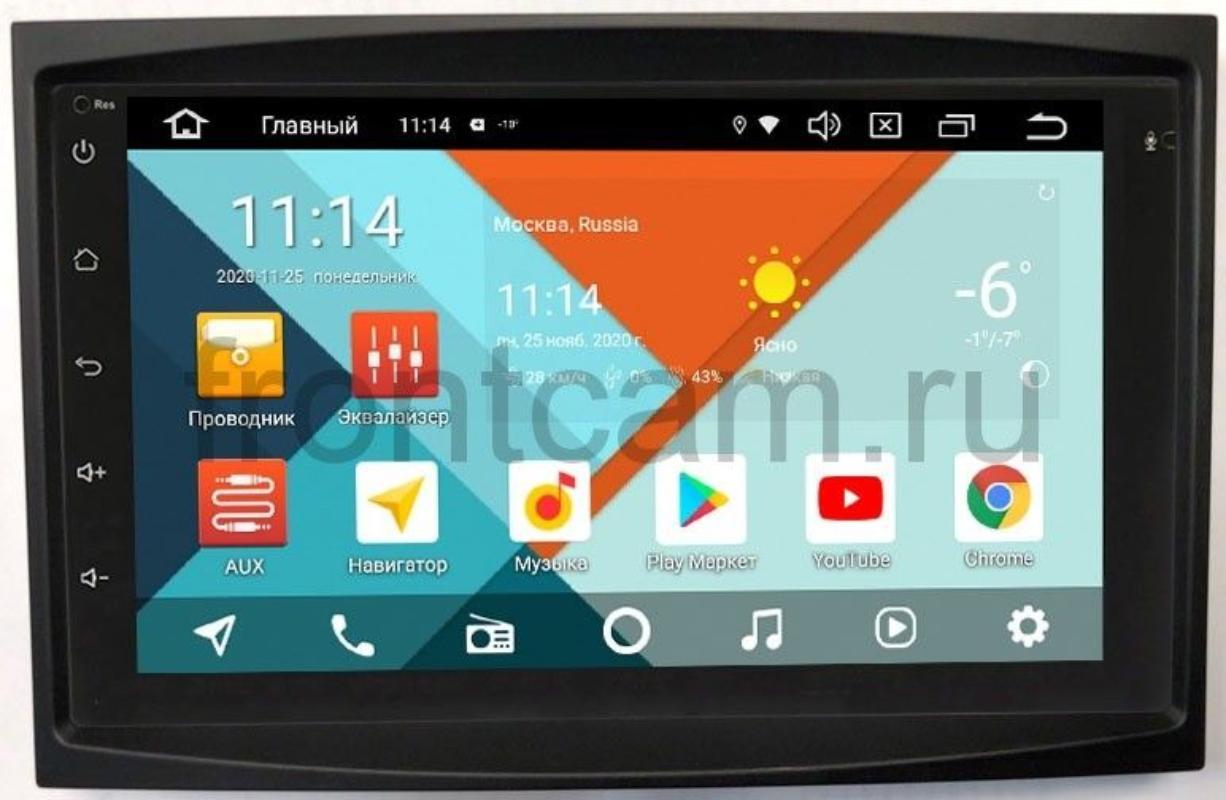 Магнитола Peugeot 3008 I, 5008 I, Partner Tepee II, 207 I, 307 I, Expert II 2007-2016 Wide Media KS7001QR-3/32-RP-PG307-64 на Android 10(DSP CarPlay 4G-SIM) (+ Камера заднего вида в подарок!)