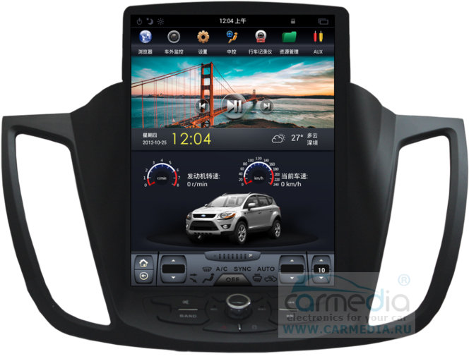 Штатная магнитола CARMEDIA SP-97022 для Ford Kuga 2013+ на Android 7.1 k1 android 5 1 os smart watch phone mtk6580 512mb 8gb support wifi sim card bluetooth gps smartwatch for ios android os