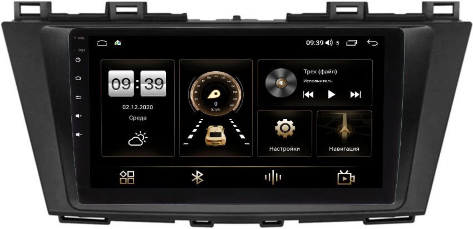 Штатная магнитола LeTrun 4196-9223 для Mazda 5 II (CW), Premacy III (CW) 2010-2017 на Android 10 (6/128, DSP, QLed) С оптическим выходом (+ Камера заднего вида в подарок!)