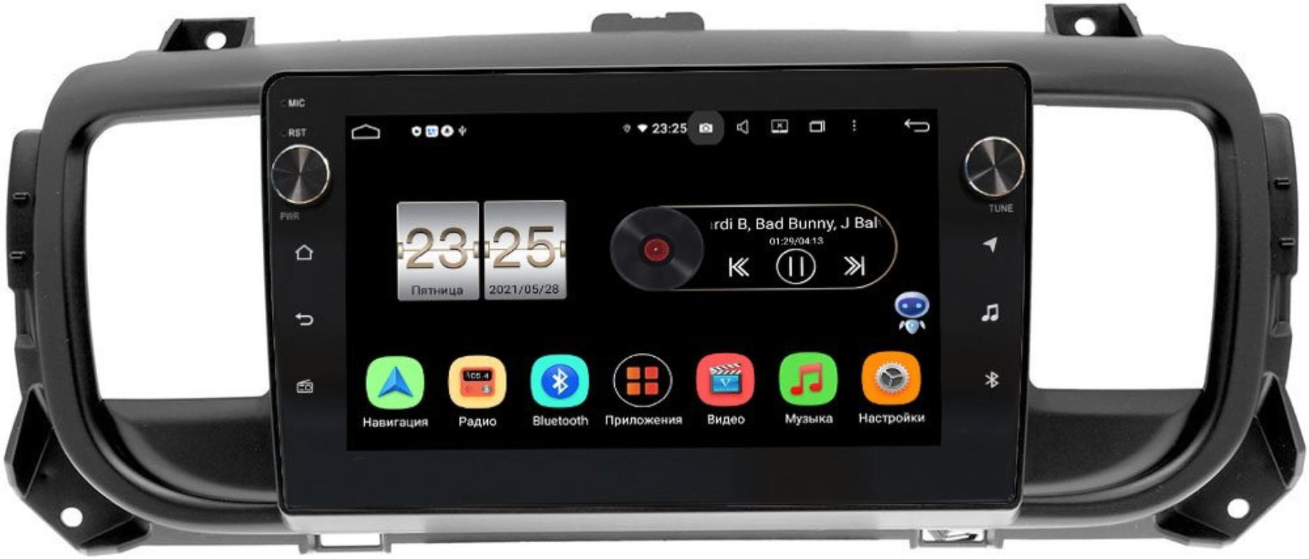 Штатная магнитола LeTrun BPX409-9296 для Citroen SpaceTourer I, Jumpy III 2016-2021 на Android 10 (4/32, DSP, IPS, с голосовым ассистентом, с крутилками) (+ Камера заднего вида в подарок!)