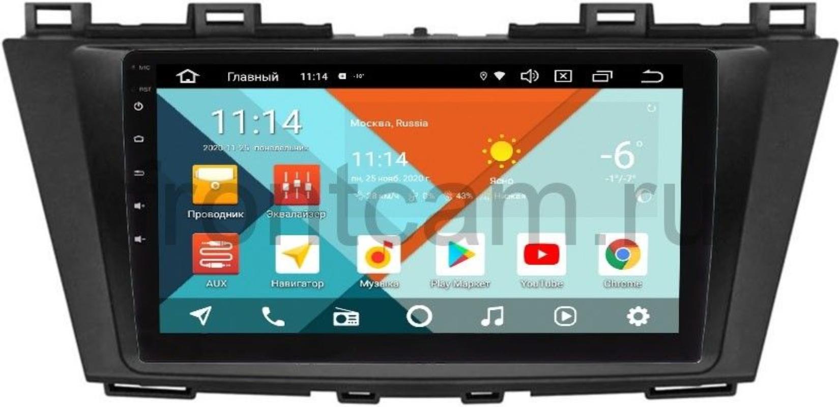 Штатная магнитола Mazda 5 II (CW), Premacy III (CW) 2010-2017 Wide Media KS9223QR-3/32 DSP CarPlay 4G-SIM на Android 10 (+ Камера заднего вида в подарок!)
