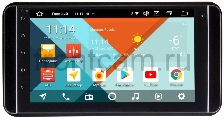 Штатная магнитола Wide Media KS7001QR-3/32-RP-TYUNC-43 для Toyota Universal Android 10(DSP CarPlay 4G-SIM) (+ Камера заднего вида в подарок!)