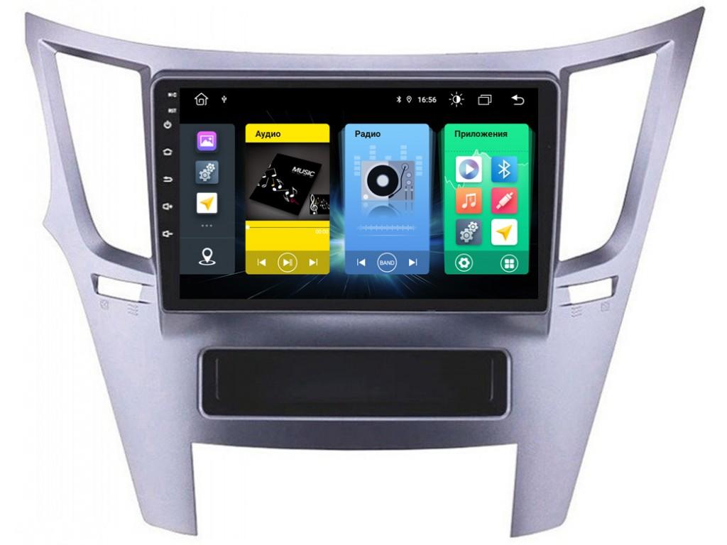 Головное устройство vomi FX442R10-MTK-LTE для Subaru Legacy 5 01.2009-03.2015, Outback 4 05.2009-03.2015 (+ Камера заднего вида в подарок!)