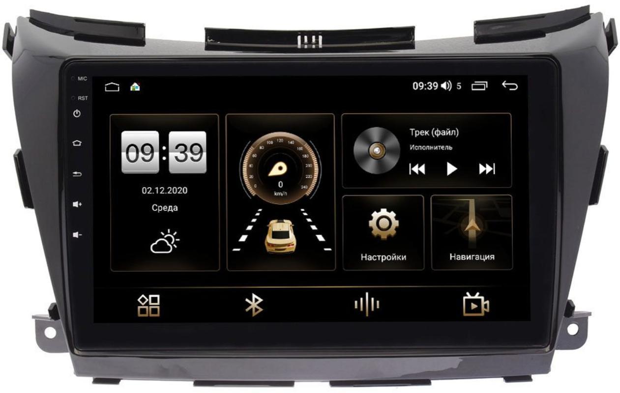 Штатная магнитола Nissan Murano III (Z52) 2014-2021 (авто без Navi и 360) LeTrun 3799-1033 на Android 10 (4/64, DSP, QLed) (+ Камера заднего вида в подарок!)